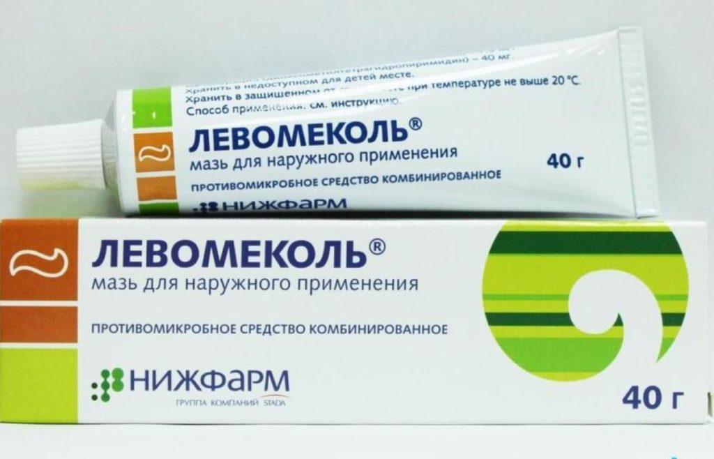 oxiuros en medicina china papillary thyroid cancer weight loss
