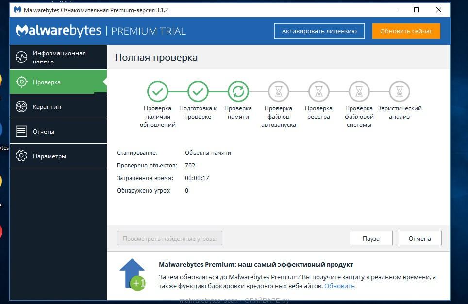 virusi malware virus del papiloma humano en que consiste