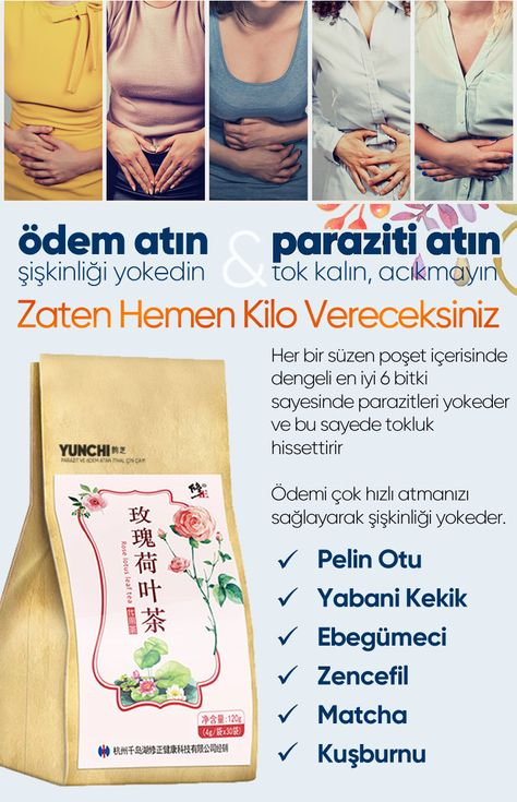 wart on foot medicine uterine cancer hip pain