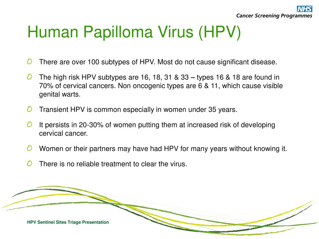 hpv types nhs