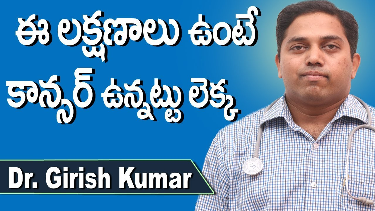 metastatic cancer meaning in telugu wart treatment silver nitrate