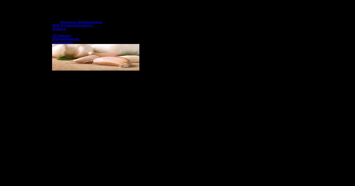 paraziti de piele la om detoxifiere cu orez si lamaie