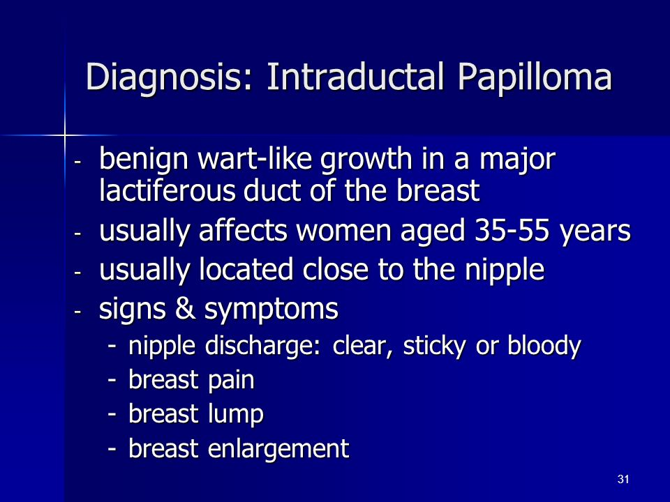 intraductal papilloma guidelines