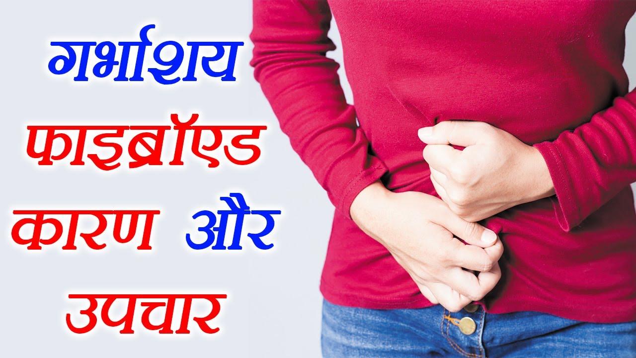 endometrial cancer ke lakshan papilom paraziti