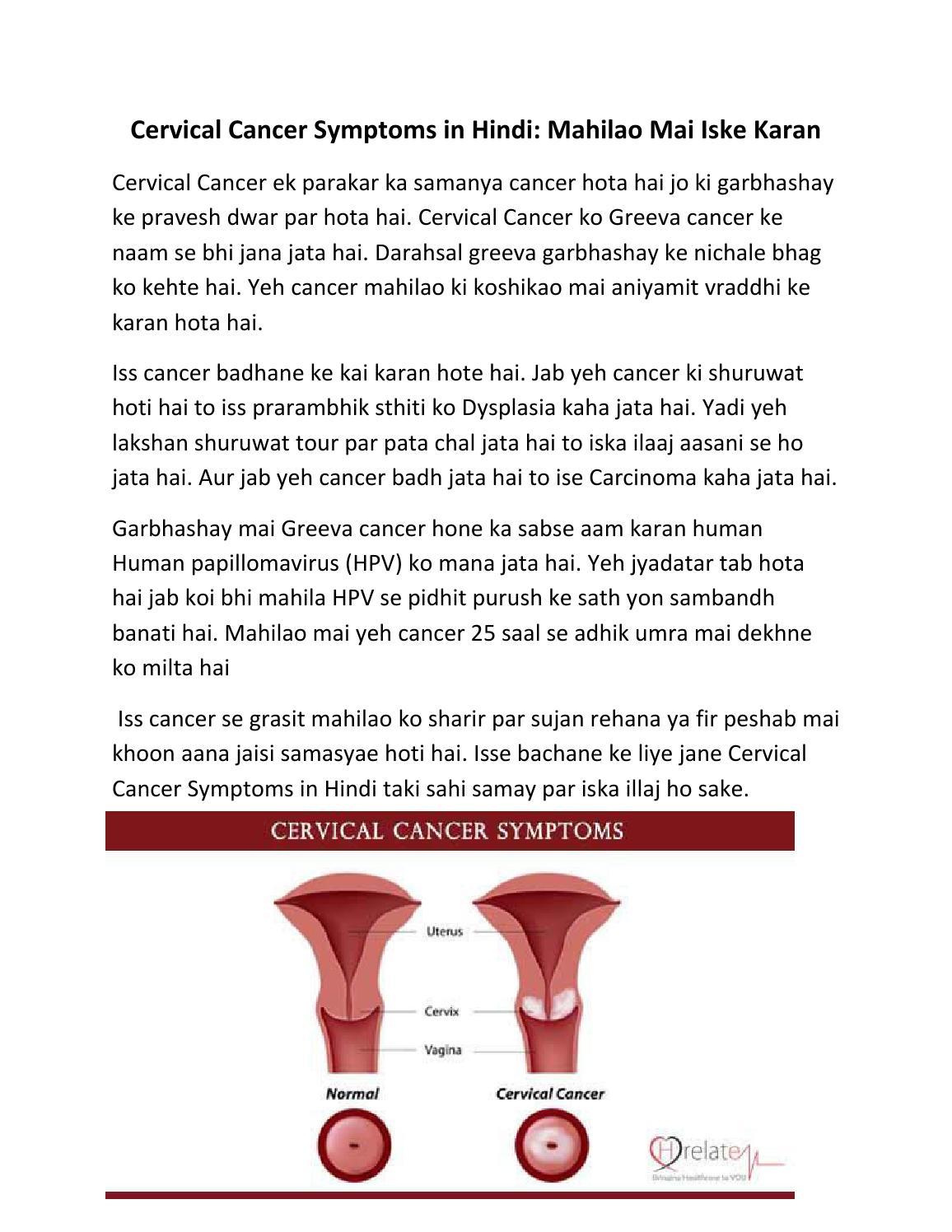 inverted papilloma bladder treatment