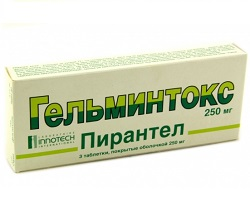 helmintox grossesse cancer mamar t2