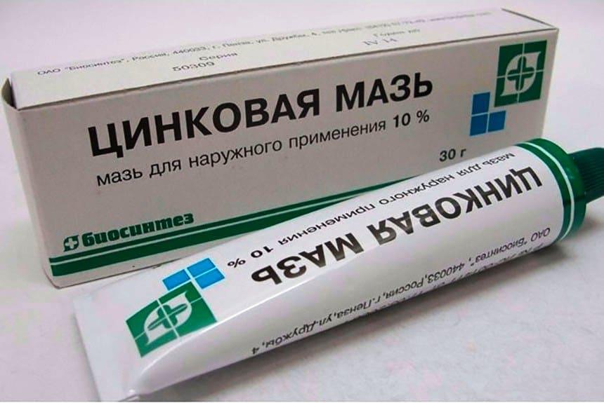 papilloma krema papillomavirus humain traitement